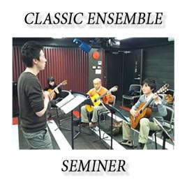 クラシックギターアンサンブルセミナー画像