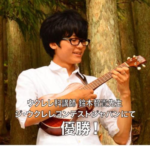 2015年11月13日梅田ニュース
