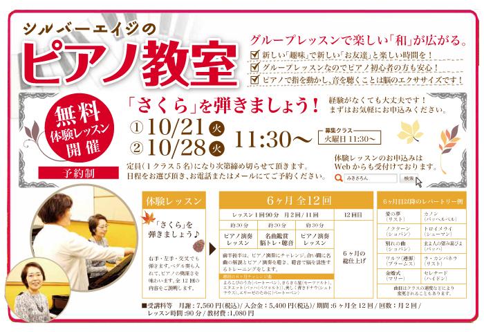 umeda_shinbun3