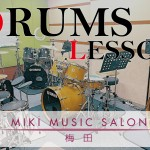 drums lesson