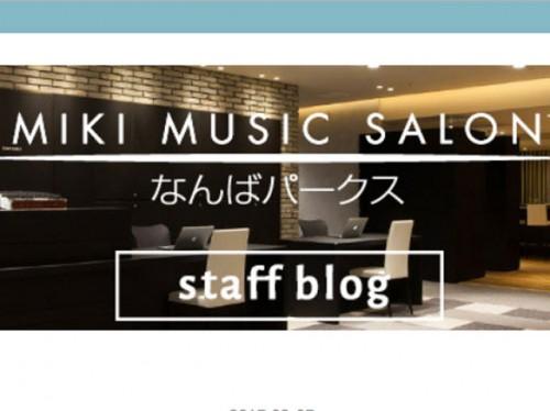 namba_blog