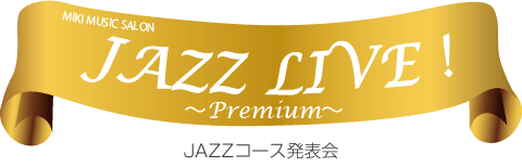 MIKI MUSIC SALON JAZZ LIVE! Premium JAZZコース発表会