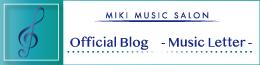 MIKI MUSIC SALON BLOG