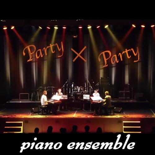 ピアノアンサンブルコース画像