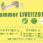 summerLIVE2014