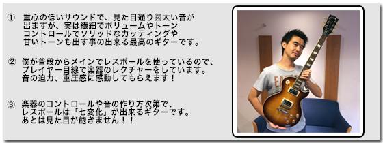 松本先生コメント