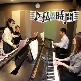 ピアノ私の時間コース画像