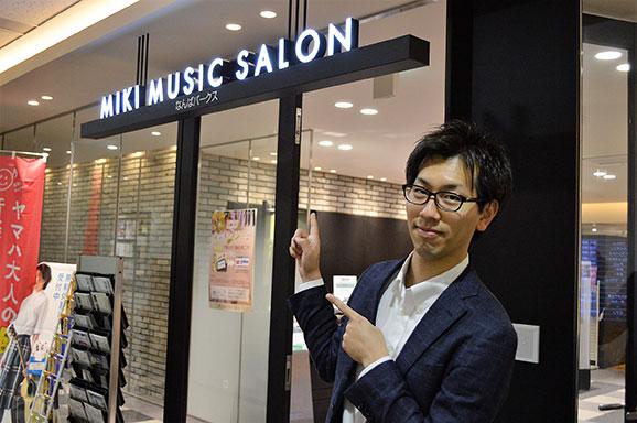 violin-experience-lesson_2