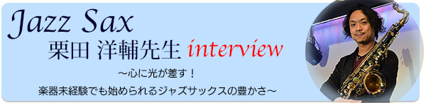 jsx_interview