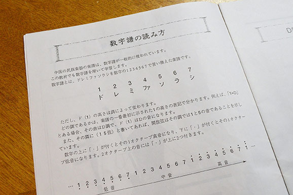 川野正広先生インタビュー6