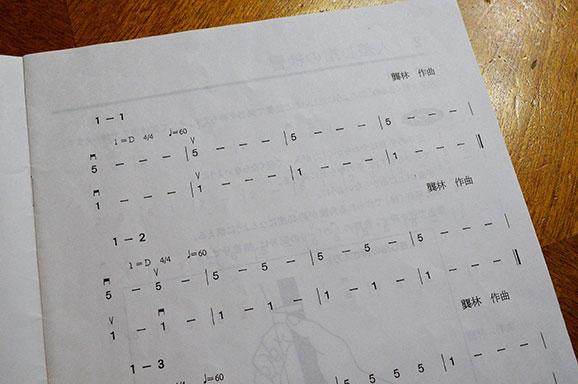 川野正広先生インタビュー7