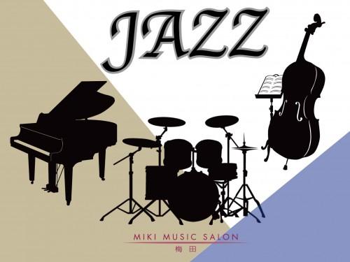 jazzコースのご案内