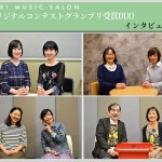 UETグランプリ受賞DUOインタビュー
