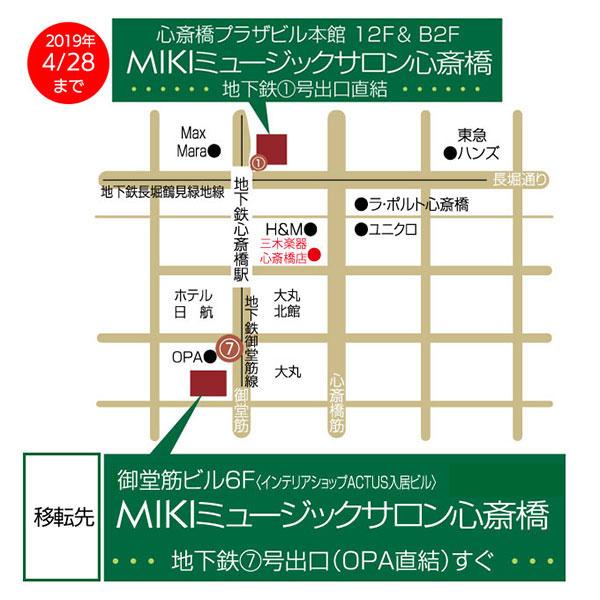 shinsaibashimap0506