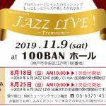 jazz2019-11