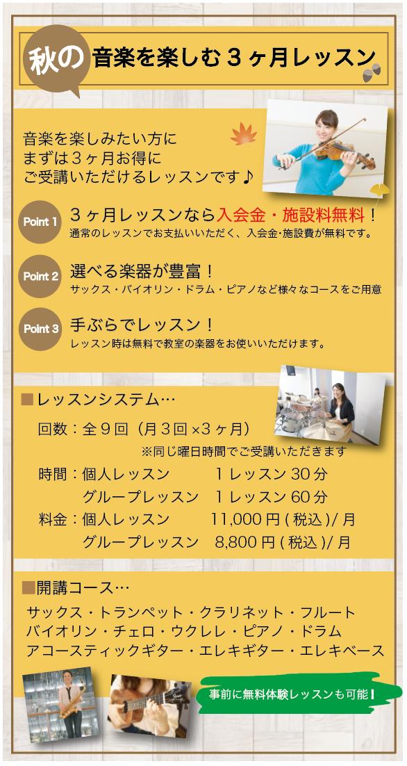 スクリーンショット 2020-09-28 18.47.29