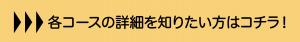 スクリーンショット 2021-02-12 11.51.30