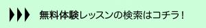 スクリーンショット 2021-02-12 11.53.46