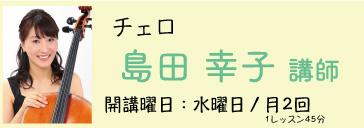 https://www.mikimusicsalon.com/koushi/1858/